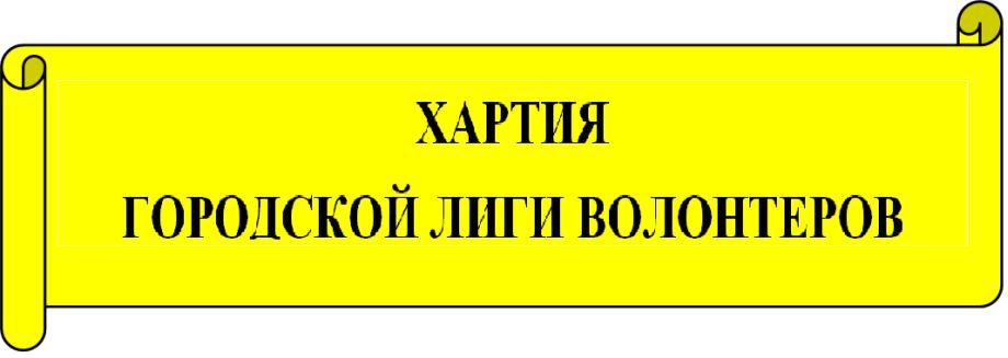 hARTIYA1-1024x396
