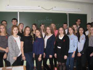 krasnaya-lentochka-mbou-shkola-53-1-12-16