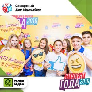vhvujep_xgk
