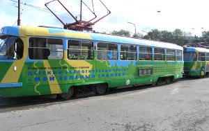 зел трамв